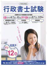 poster_m2.jpg